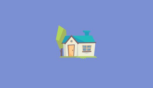 所得から考える無理ない家賃の目安って?