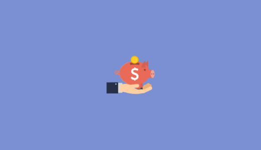 貯金できない人に共通する8つの特徴