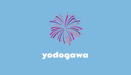 淀川花火大会 場所取りガイド 2020版