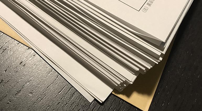 在留資格変更許可申請に必要な書類