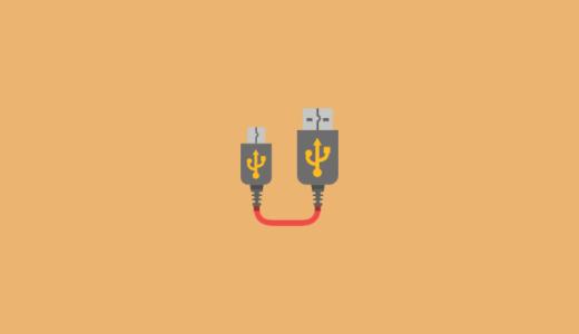 コンパクトなUSB Type-C to USB-A変換アダプタを購入してみた