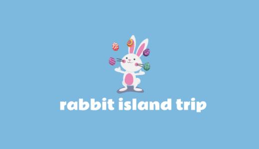 ウサギの島(大久野島)を訪問する前に知っておくべきこと