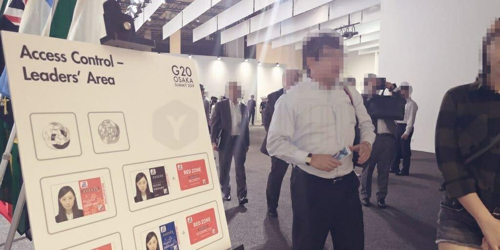 G20首脳会議場エントランス