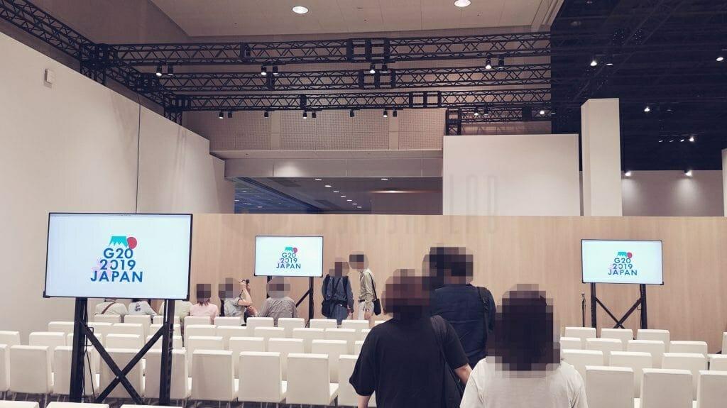 G20大阪サミット一般公開説明室