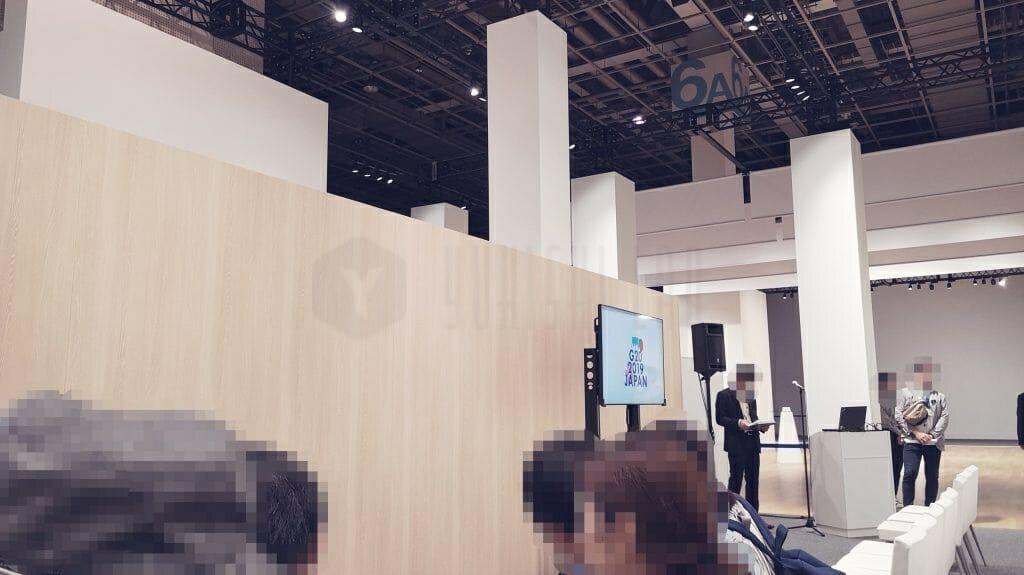 G20大阪サミット一般公開会場
