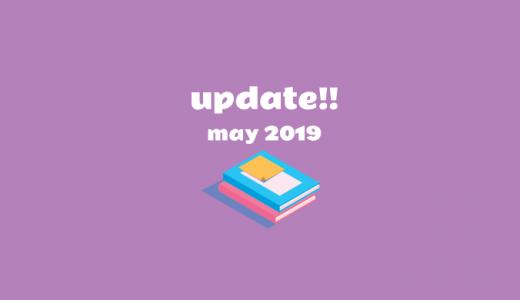Windows 10 May 2019 Update (1903)の新機能