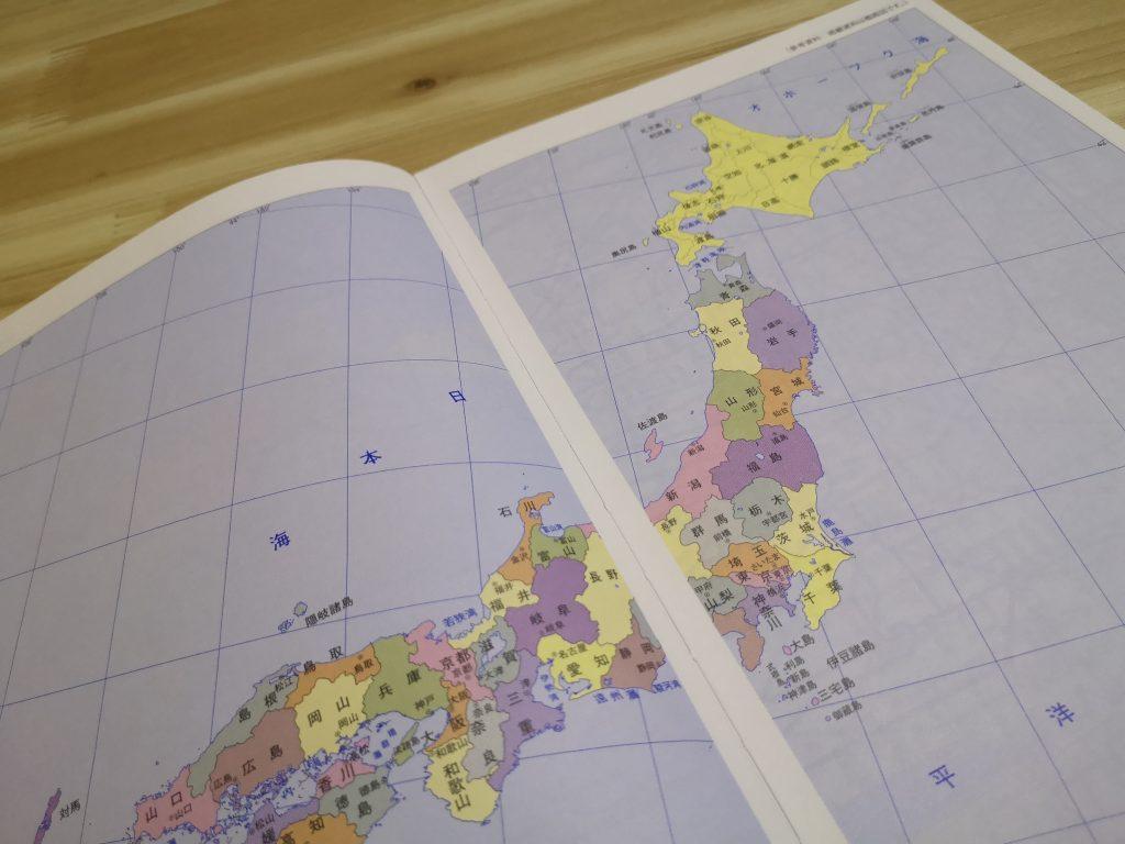 DELFONICS(デルフォニックス)の地図