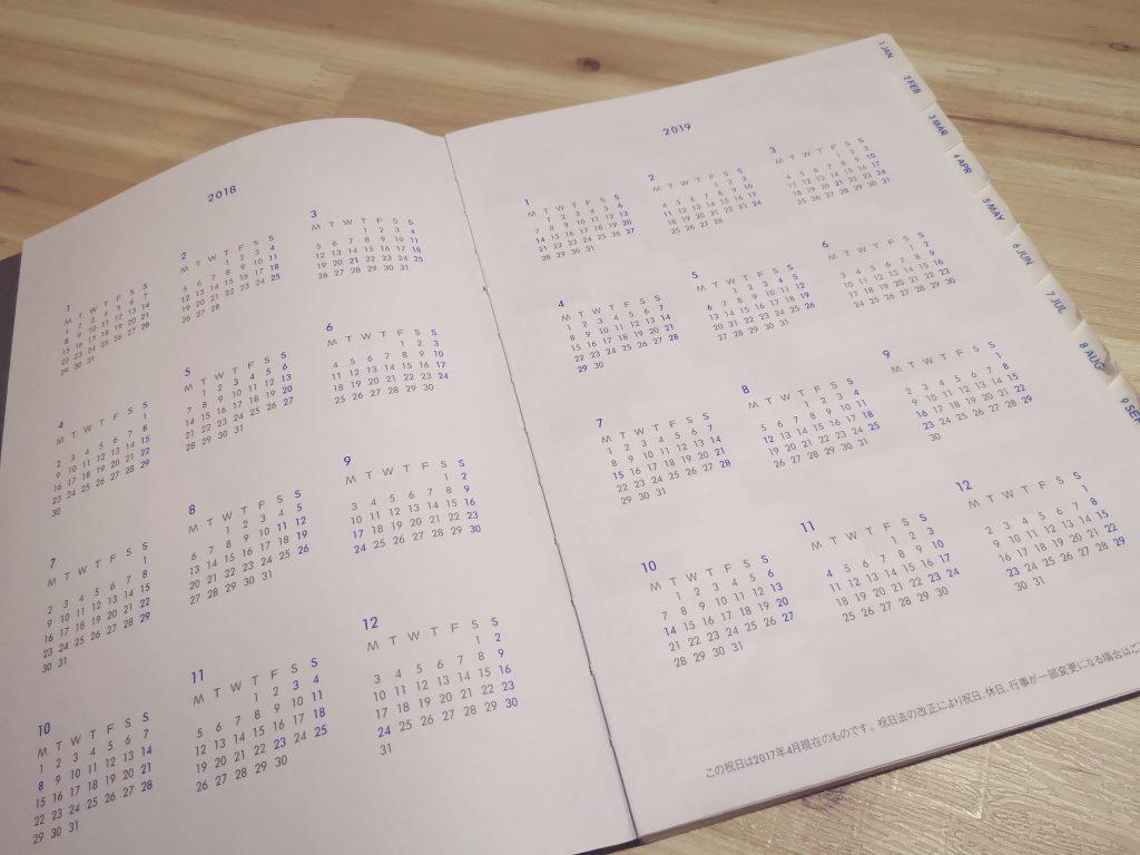 DELFONICS(デルフォニックス)の2年カレンダー