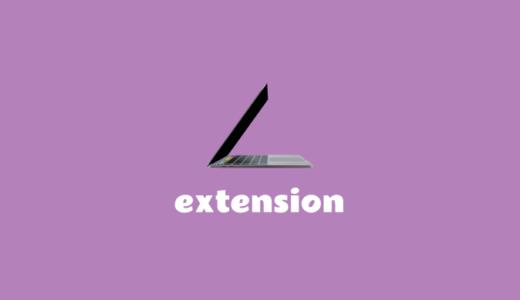 MacOSでファイルの拡張子を表示する方法
