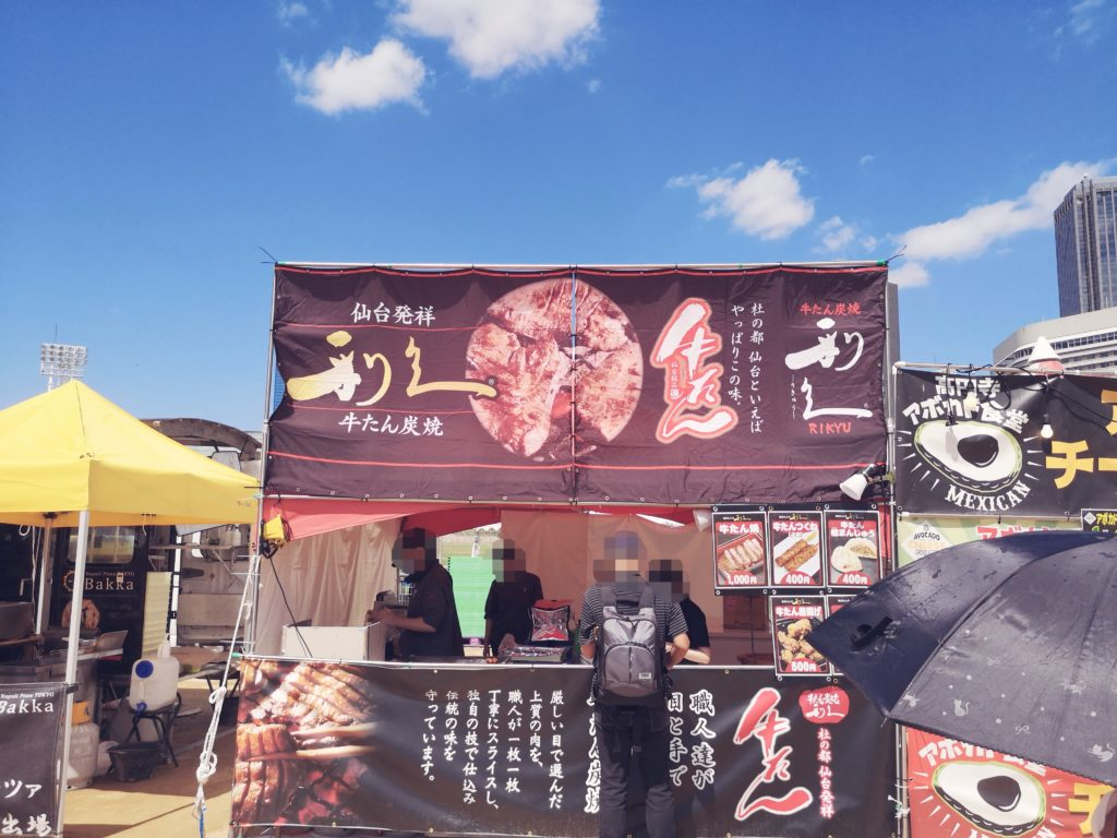牛たん専門店 利久「牛たん焼」の販売スペース
