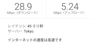 とくとくBB WiMAX2+ ギガ放題11:00の測定結果