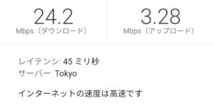 とくとくBB WiMAX2+ ギガ放題17:00の測定結果