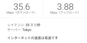 とくとくBB WiMAX2+ ギガ放題18:00の測定結果