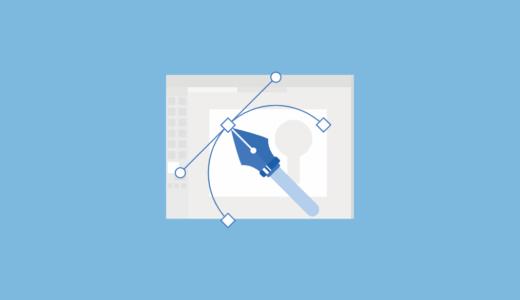 解約ペナルティを払わずにAdobe CreativeCloudを解約するタイミング
