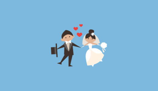 シンガポール人と国際婚姻する際の区役所手続きについて