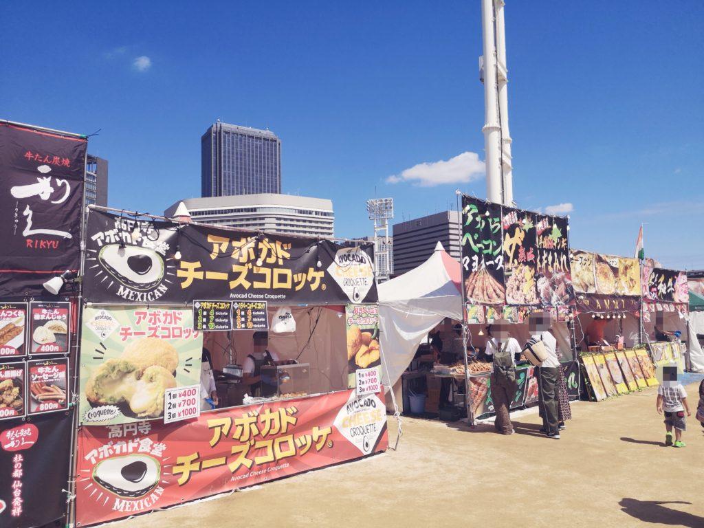 高円寺アボカド食堂の販売スペース
