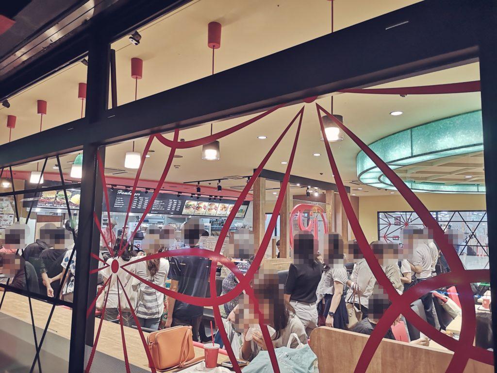 イオン京橋店のドムドムバーガー