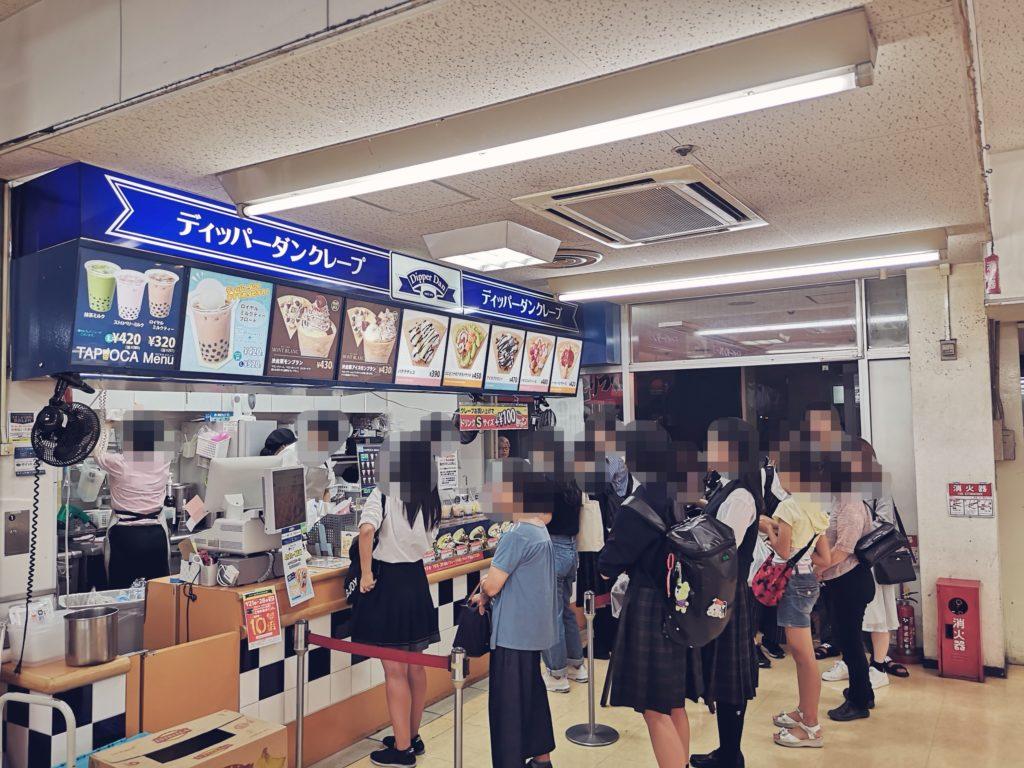 イオン京橋店のディッパーダンクレープ
