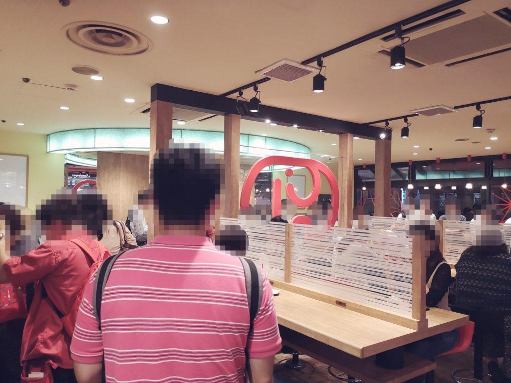 イオン京橋店の最終日に長い行列