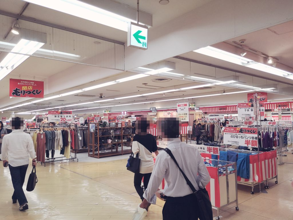 イオン京橋店の最終日も3階フロアは落ち着いた雰囲気