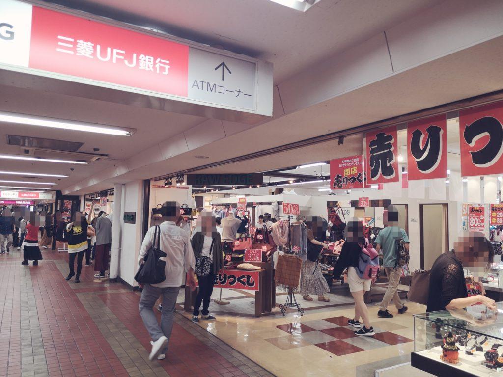 イオン京橋店の最終日に各テナントは売り切りに必死