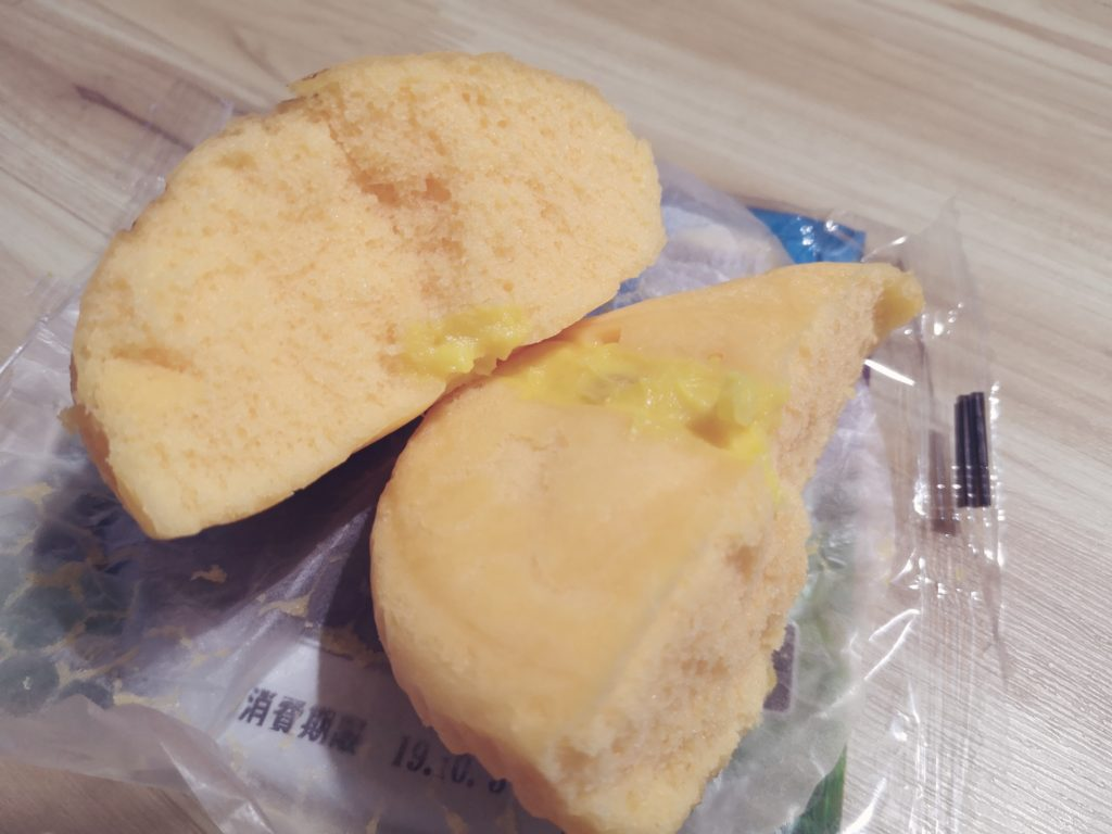 スライムベスむしぱんのマンゴー餡