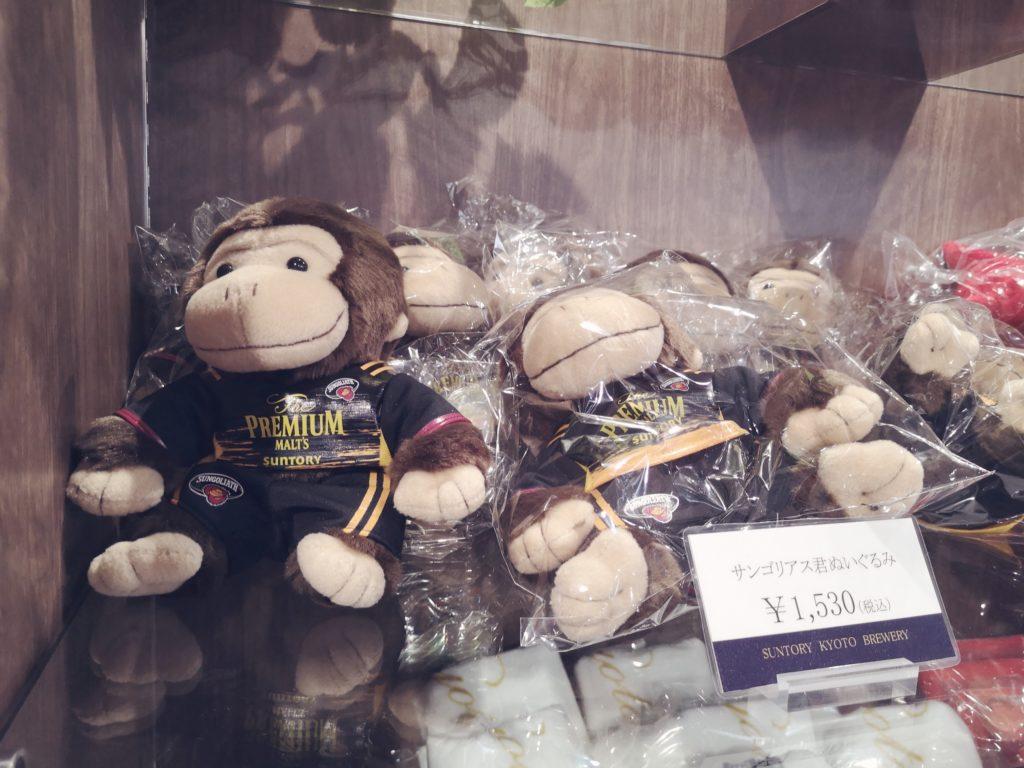 サントリー京都ブルワリー内のオフィシャルショップで販売されているサンゴリアス君ぬいぐるみ