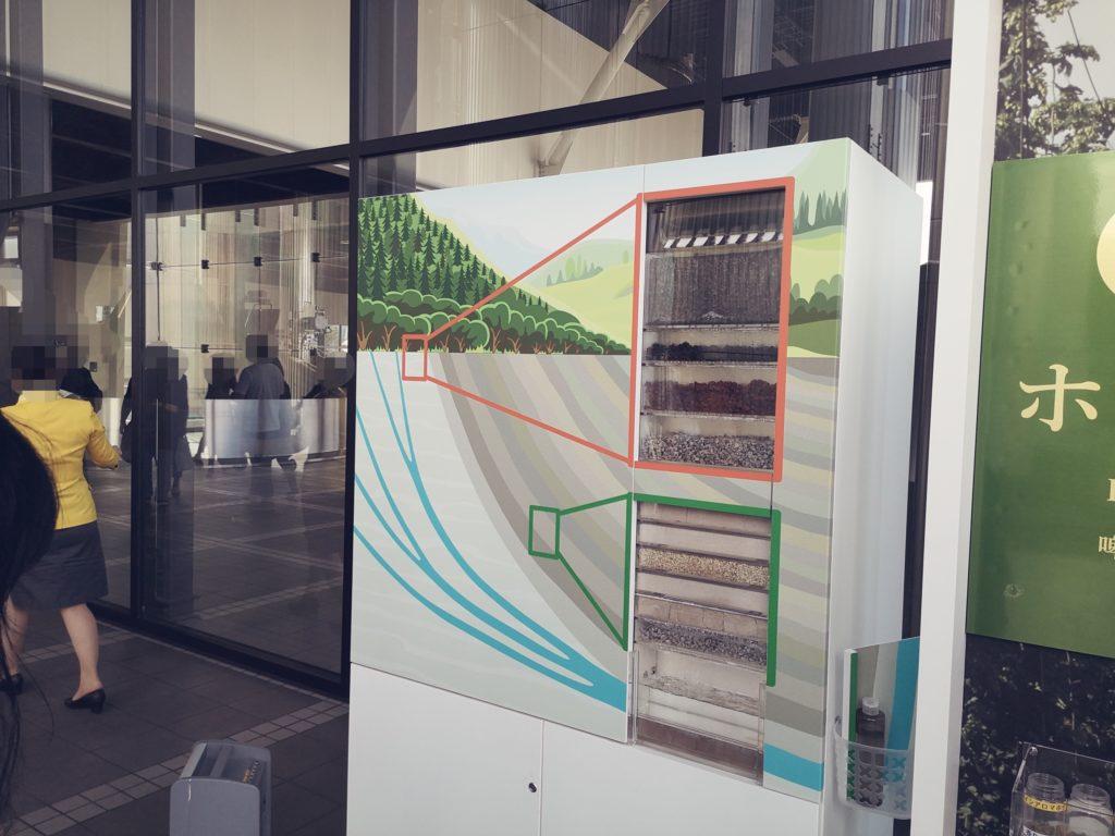 サントリー京都ブルワリー内に設置されている天然水が濾過される仕組み装置