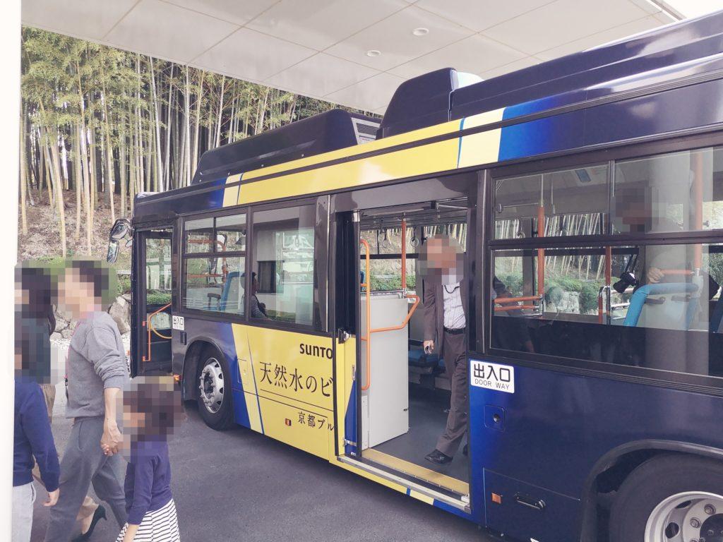サントリー京都ブルワリーのプレモル仕様バス