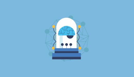 IBM製人工知能(AI)の Watsonが今までのツイートから人物像を分析