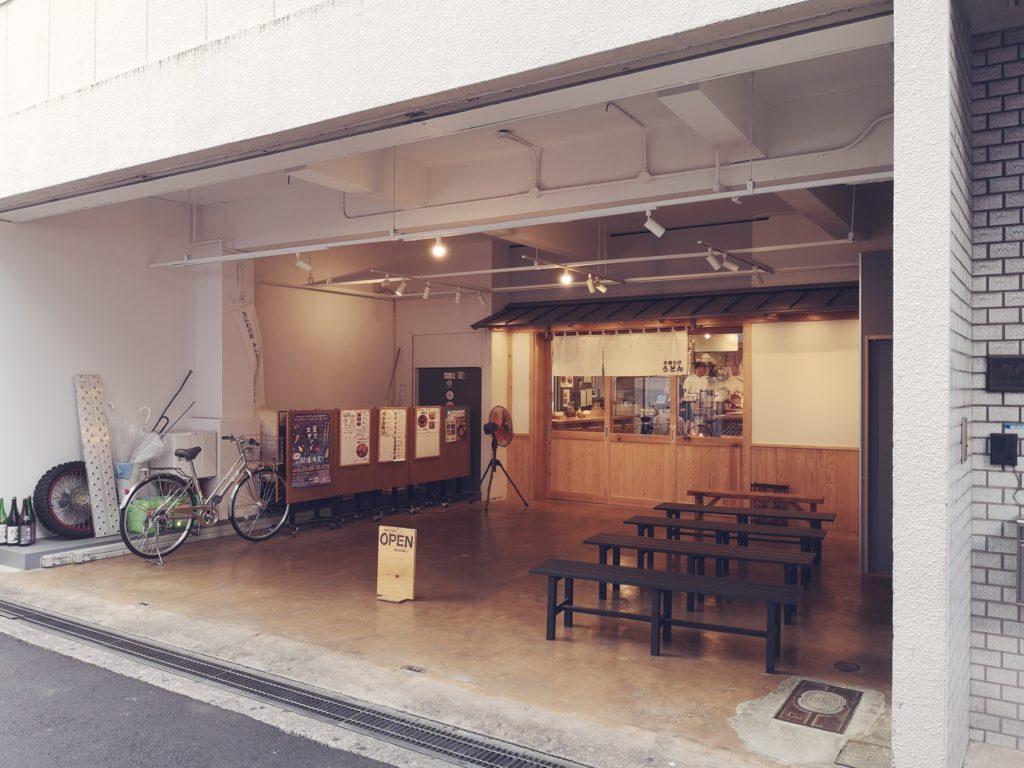 伝説のうどん職人こと、木田武史さんの新店「き田たけうどん」の外観