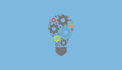 プロジェクトに必要な3つの条件と目的、定常業務との違い