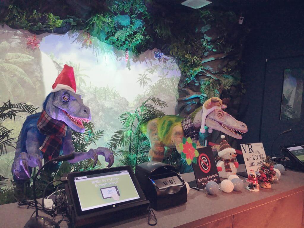 変なホテル博多の恐竜ロボット受付