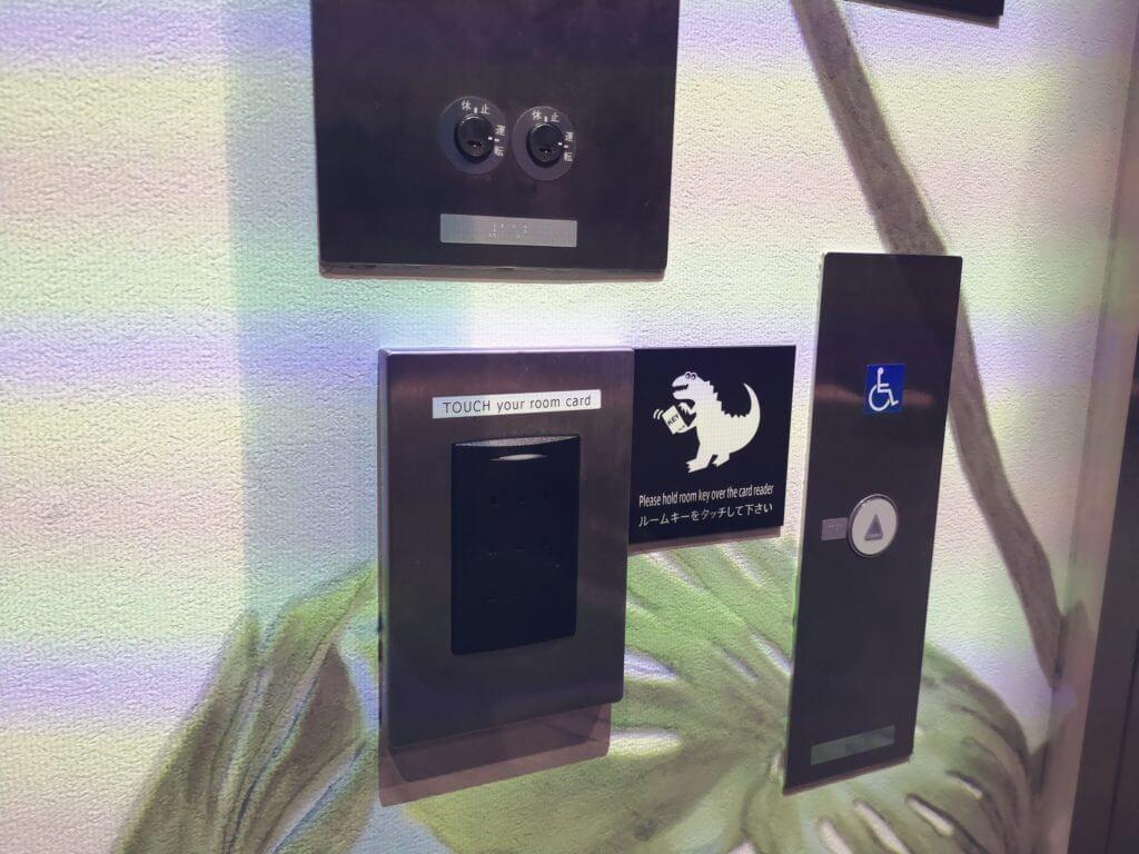 変なホテル博多のエレベーター認証