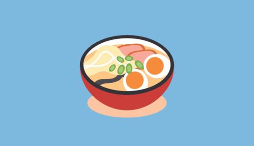 博多でラーメンを食べるならイチ押しと有名な「博多一双」
