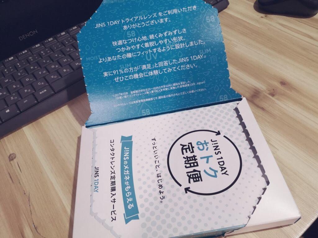 コンタクト jins 【レビュー】JINSのコンタクトレンズ「JINS 1DAY」が高品質&コスパ良好でおすすめ|One