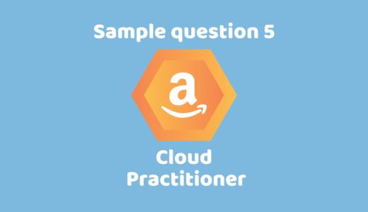 AWS クラウドプラクティショナー試験のサンプル問題 – 解答と解説5