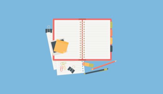 会社員がほぼ毎日更新のブログを書くための時間の作り方