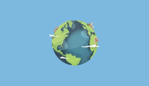 コンパスのN極は北極点を指さず、毎年55Kmも移動している