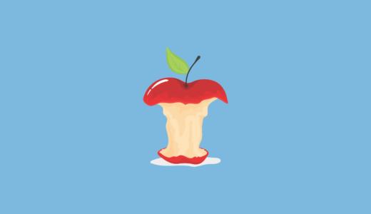 リンゴの食べ頃が「皮がベタベタした時」という理由と洗浄方法