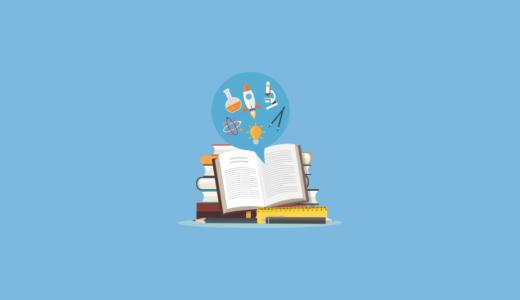 就職&転職活動で行われるWEB適性検査の見分け方と対策