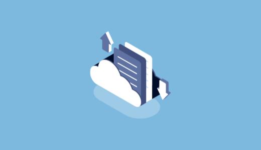 AOMEI Backupperのインストール手順とライセンスの認証方法