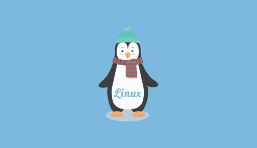 意外と知らない。Linuxコマンドの由来と意味(何の略?)