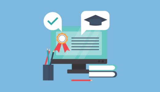 無料で利用できる国内産オンライン学習サイト3選