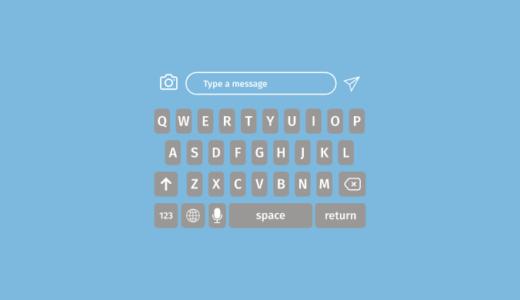 Gboardのリアルタイム翻訳で多言語スマホゲーのプレイを快適にする方法