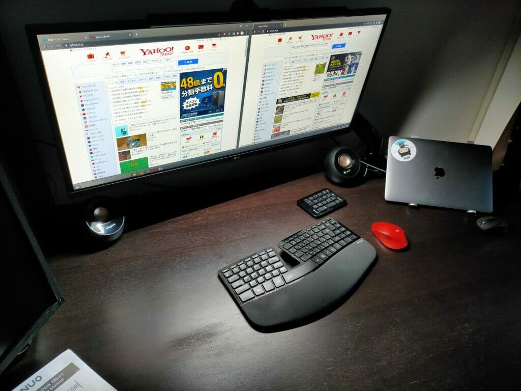 LG 34インチ 34WL500-BとBenQスクリーンバー