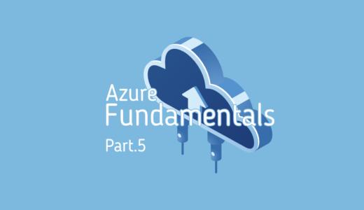 Microsoft Azure Fundamentals(AZ-900)の無料模擬問題集 Part.5