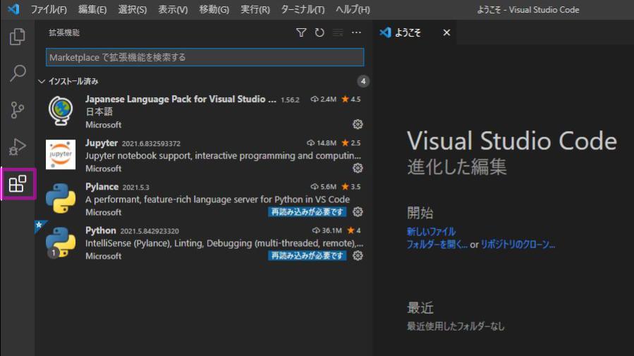 VSCodeでDraw.ioを利用する方法