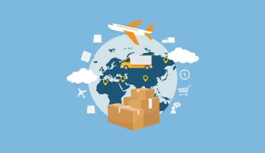 シノトランス・エア・ジャパンから荷物が送られてきた場合は、あのサービスの配送状況を確認すべし