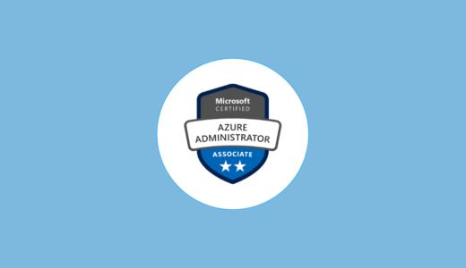 AZ-104 Microsoft Azure Administratorに合格するために僕が取り組んだ勉強法